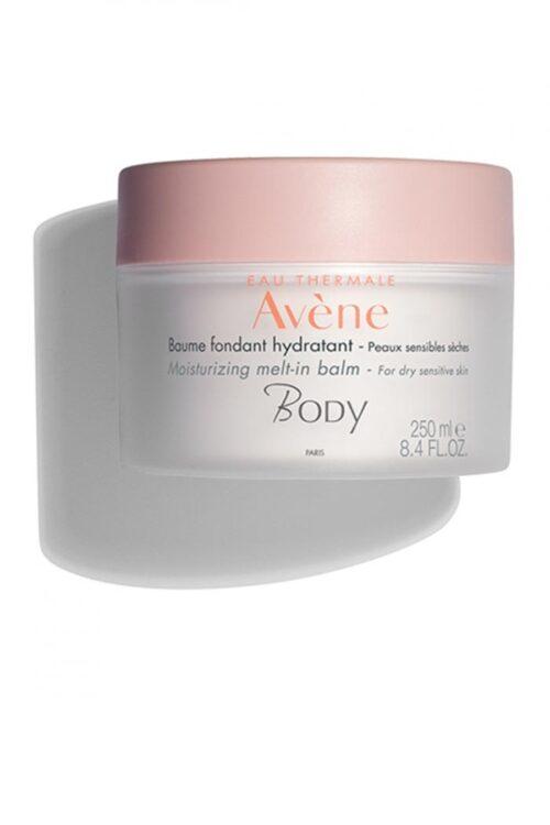 Avene Skin Care Oil